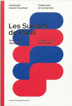 2016_suisses_de_paris